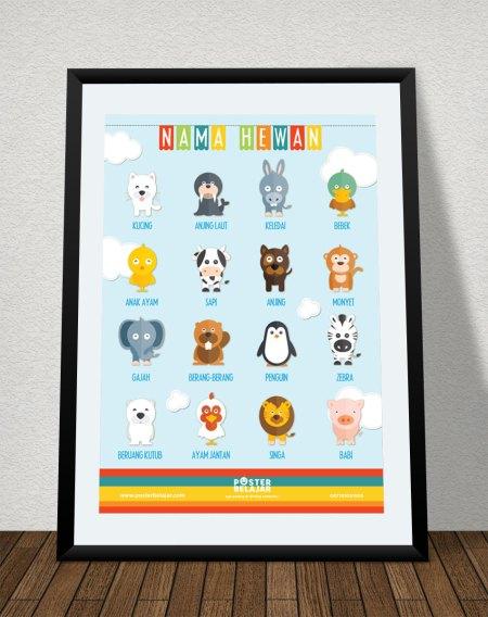 mock up desain Poster Belajar 7