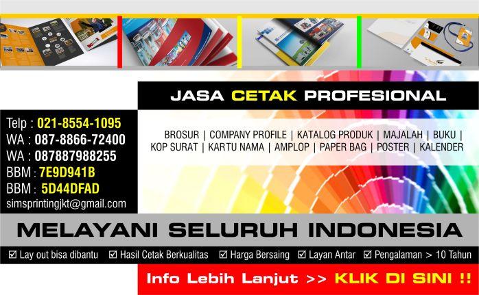 banner sims printing jasa cetak percetakan pencetakan profesional info lebih lanjut