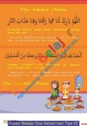 Poster Belajar Doa Sehari-hari Tipe 02
