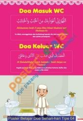 Poster Belajar Doa Sehari-hari Tipe 04