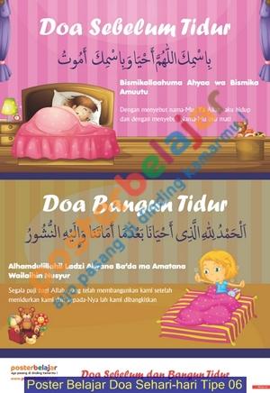 Poster Belajar Doa Sehari-hari Tipe 06