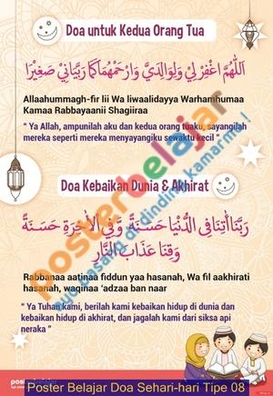 Poster Belajar Doa Sehari-hari Tipe 08