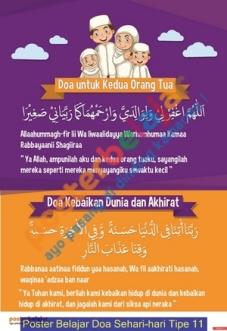 Poster Belajar Doa Sehari-hari Tipe 11