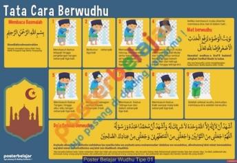 Poster Belajar Wudhu Tipe 01