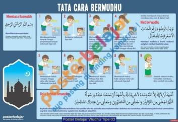 Poster Belajar Wudhu Tipe 03