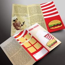 Desain-Online-download gratis inspirasi contoh design brosur company profile profil-Brosur-Pusat-Desain-Brosur_Corel_Depan_25