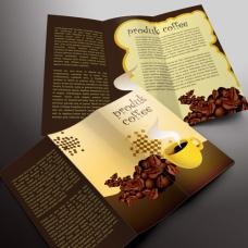 Desain-Online-download gratis inspirasi contoh design brosur company profile profil-Brosur-Pusat-Desain-Brosur_Corel_Depan_26